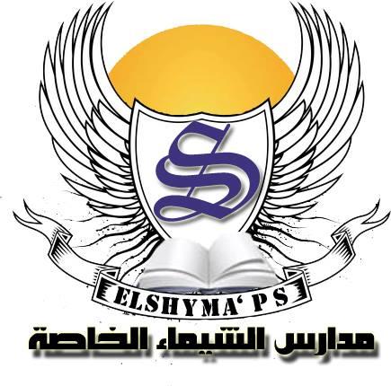 Elshayma